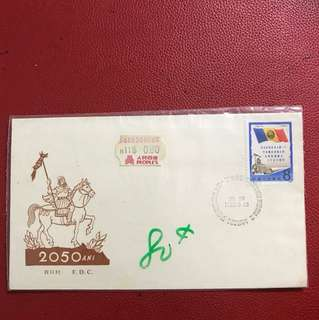 China stamp 1980 J 61 FDC