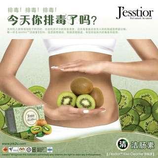 Jesstior Enzyme & Kiwi Cleanse