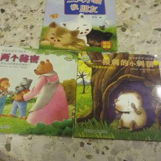 3 Chinese story books for $1.60.