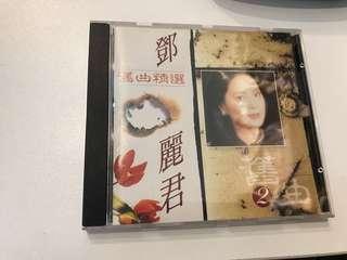 鄧麗君..舊曲精選..16首名曲(九成新)