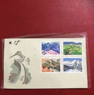 China stamp 1979 T38 FDC