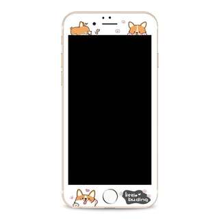 Iphone 7 Tempered Glass Screen Protector