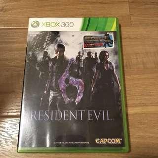 Xbox REIDENTVIL
