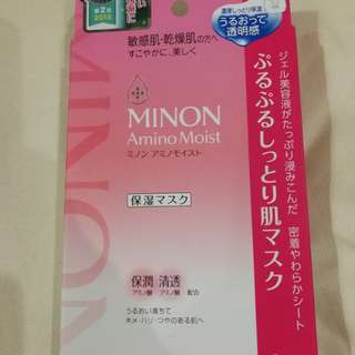 Minon Amino Moist Skin Mask (4Pcs 22ml/Box)