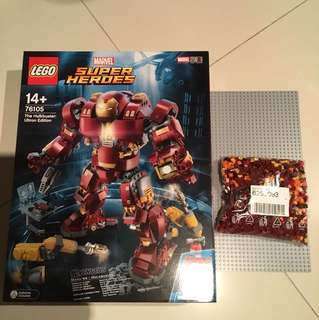 Lego 76105 HulkBuster with limited edition Iron Man Mosaic
