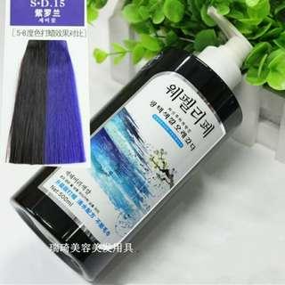 Non-ammonia Hair Color