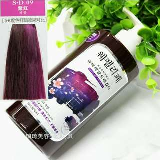 Non-ammonia Hair Color