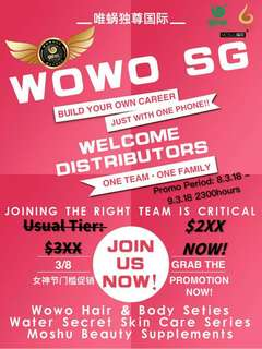 WOWO SG Recruiting