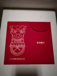 Roger Dubuis red packet