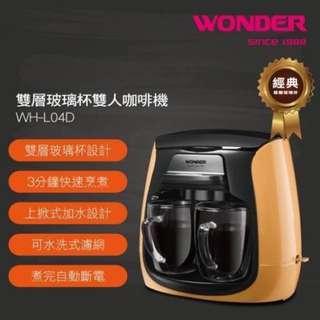 ✨雙層玻璃杯雙人咖啡機 WH-L04D