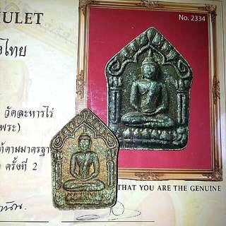 Luang Pu Tim Prai Kuman Khun Paen