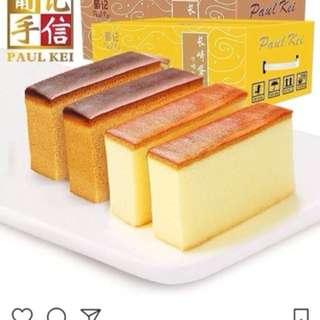 葡記 蜂蜜長崎蛋糕 1kg