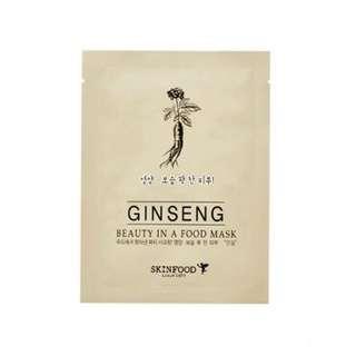 SKINFOOD Ginseng Mask