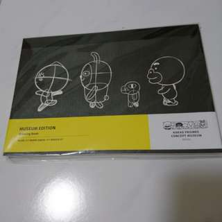 Kakao Friends Museum Edition Drawing Book
