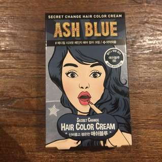 ASH BLUE HAIR COLOUR CREAM💙