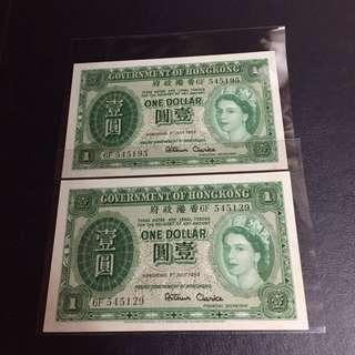 兩張直版1959年香港政府$1 已經有近60年歷史 品相靚一張售150
