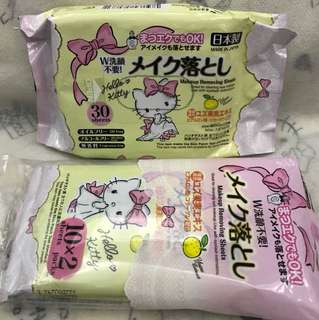 Hello kitty makeup remover tissue