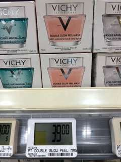 Vichy glow peel mask
