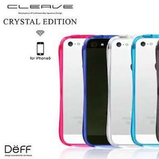 Cleave iphone bumper for 5/5s