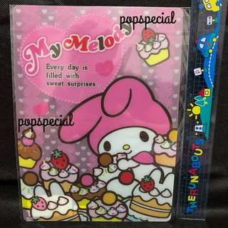 Last PCS My Melody Mouse Pad Place Mat