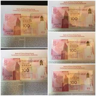中銀紀念鈔票 單張 五張$1200