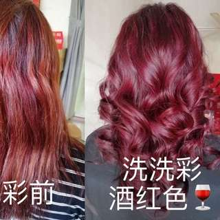 Enzyme wine red hair dye