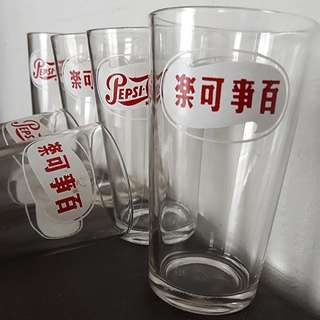 Vintage 1970s Pepsi-Cola 百事可乐 Drinking Glass