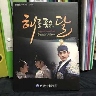 Korean drama ost CD