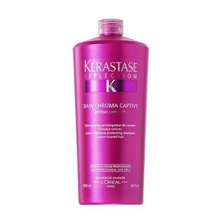 Keratase Reflection Bain Chromatique