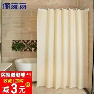 Shower curtain P350 Baga ! Size 170x180cm