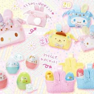 Sanrio Easter Plush