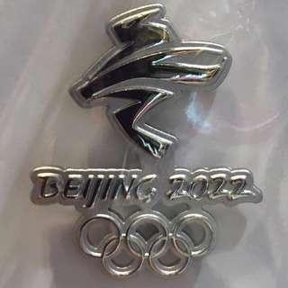Beijing 2022 Winter Olympic Games Pin