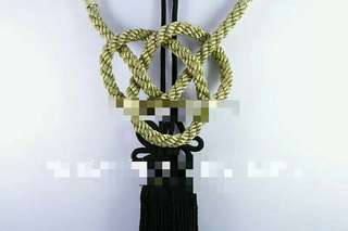 Jp  junction  rope with fusa knot