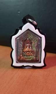 Phra khun paen phaya Karchansan
