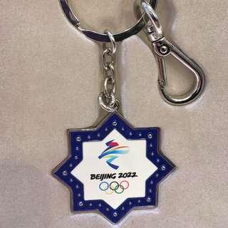 Beijing 2022 Winter Olympic Games Keychain