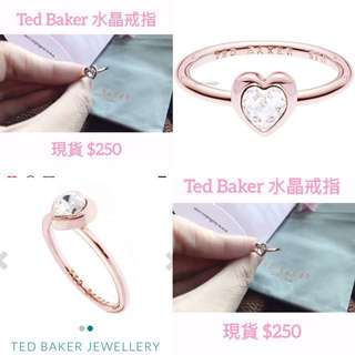 100% new & real Ted Baker Swarovski crystal ring