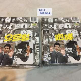 [READY STOCK] EXO GROWL ALBUM WITH CHANYEOL PHOTOCARDS