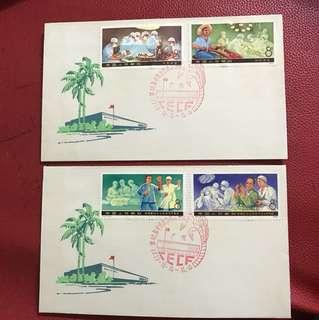 China stamp 1975 T12 FDC