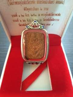 Lp parn somdej (Thai amulet)