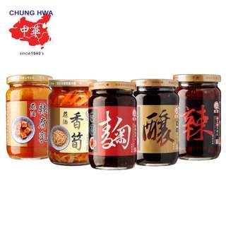 Jiang Ji Fermented Beancurd