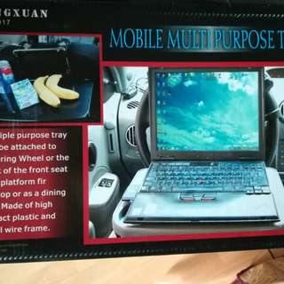 Car portable table