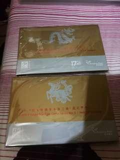 香港郵政 Hong Kong Post Stamp 龍年歲次壬辰馬年歲次甲午999.9 金卡