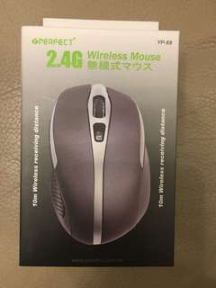 perfect 2.4G wireless mouse