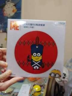 迷你兵團minions8吋陶瓷餐碟