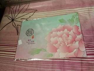 香港郵政 Hong Kong Post Stamp 郵票猴年歲次丙申套摺