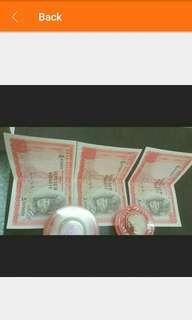Malaya RM10 old notes X 3pcs