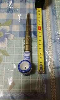 Vintage smoke pipe