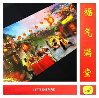 Set Collection Red Packets