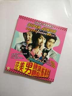 Super Junior 初登銀幕作品---花美男連鎖恐怖事件(VCD)