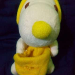 Yellow snoopy